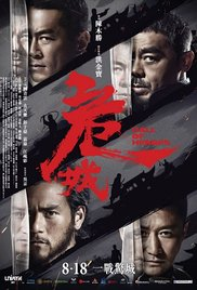 subtitrare Call of Heroes (2016)