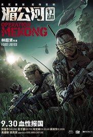 subtitrare Operation Mekong (2016)