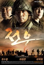 subtitrare Comrades  (2010)