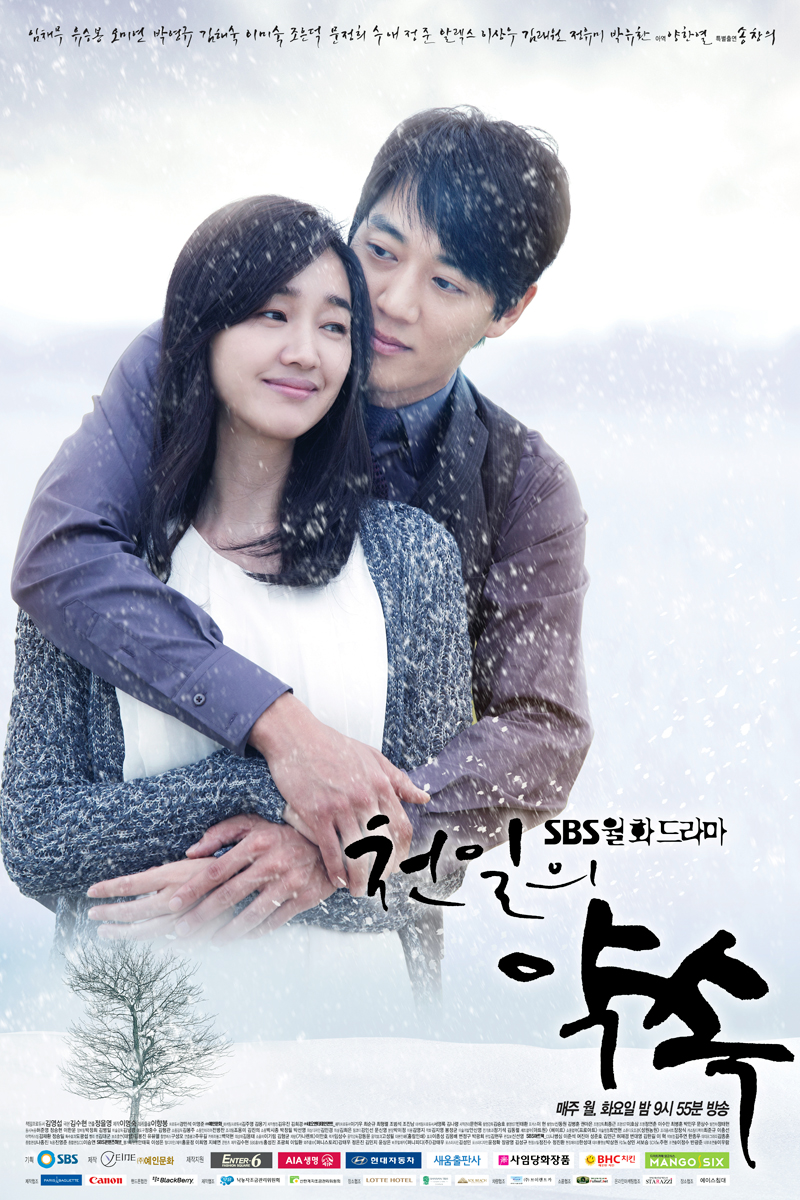 subtitrare Thousand Day Promise (2011)