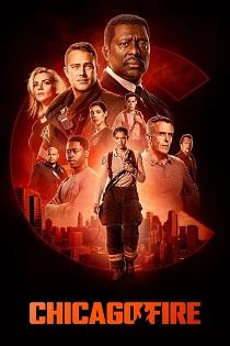 subtitrare Chicago Fire (2012)