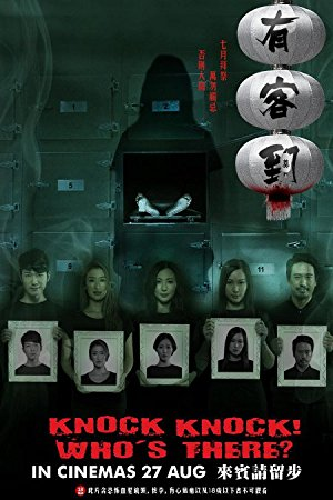 subtitrare Knock Knock Who's There? . Yau hak do  (2015)