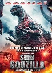 subtitrare Shin Godzilla (2016)