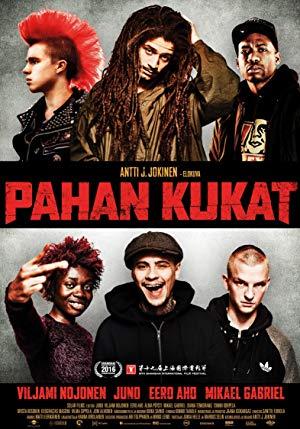 subtitrare Flowers of Evil . Pahan kukat (2016)