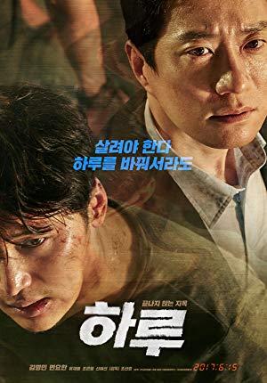 subtitrare A Day . Ha-roo  (2017)