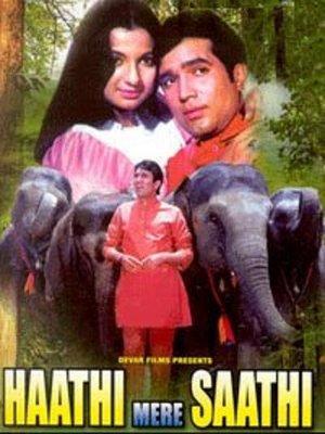 subtitrare Haathi Mere Saathi (1971)
