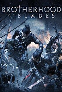 subtitrare Brotherhood of Blades . Xiu Chun Dao  (2014)