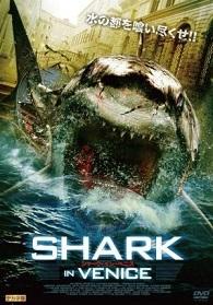 subtitrare Shark in Venice (2008)