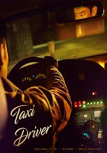 subtitrare Taxi Driver . Mobeomtaeksi  (2021)